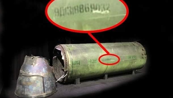 """Розбіжності у звинуваченнях Росії на адресу України щодо збиття """"Боїнга"""" над Донбасом"""
