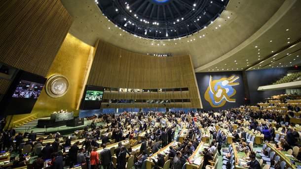 Генассамблея ООН