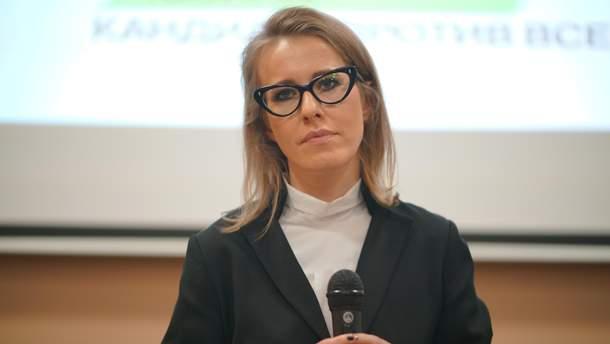Ксения Собчак м беременна