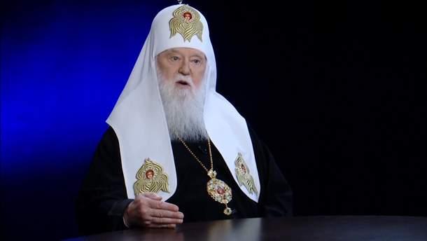 Філарет заявив, що в УПЦ уже очікують на надання Томосу Україні