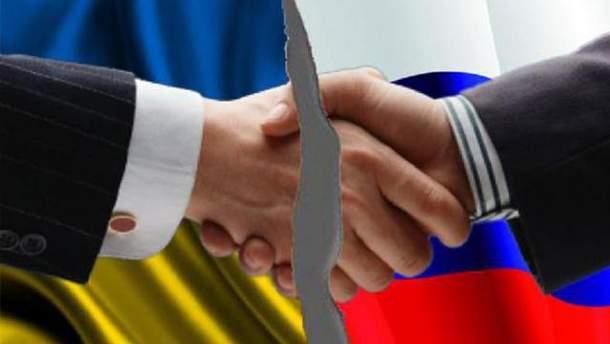 Украина окончательно прекратила договор о дружбе с Россией