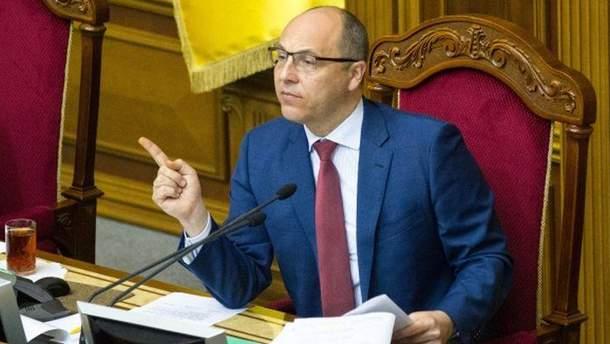 Парубий поручил рассмотреть постановление об отмене расширение ЦИК