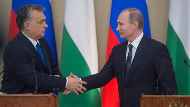 Прем'єр-міністр Угорщини подякував Путіну за допомогу в подоланні наслідків санкцій ЄС