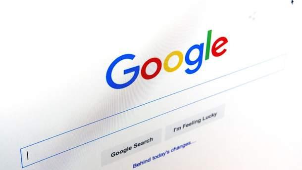 Google: эффективный поиск