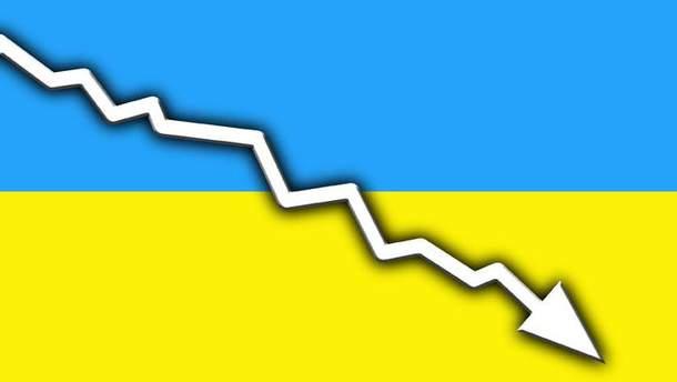 Депопуляція в Україні