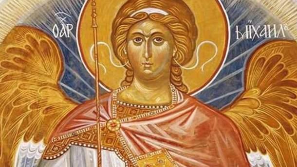 19 сентября - Михайлово чудо 2018: поздравления с праздником в прозе и стихах