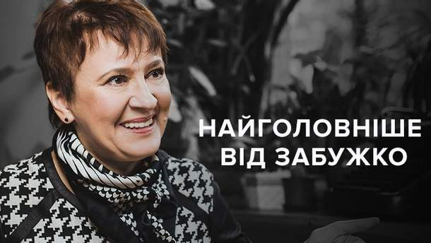 День народження Оксани Забужко: цитати про Україну, війну та любов
