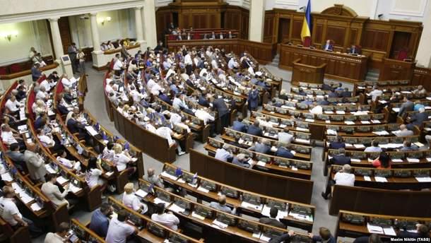 Верховна Рада відмовилась скасувати закон про розширення ЦВК: Парубій підписав документ