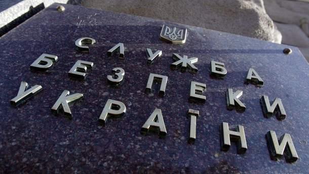 СБУ оголосила в розшук прем'єра так званої ЛНР