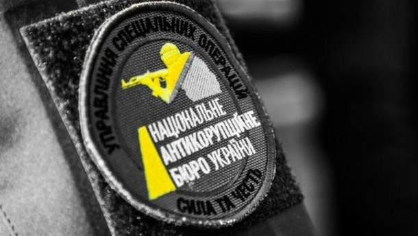 """Детективів НАБУ затримали за встановлення """"жучка"""" в кабінеті Холодницького"""