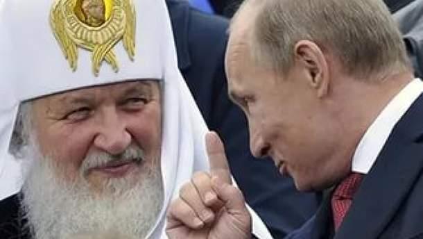Путін і Кирило зробили велику помилку