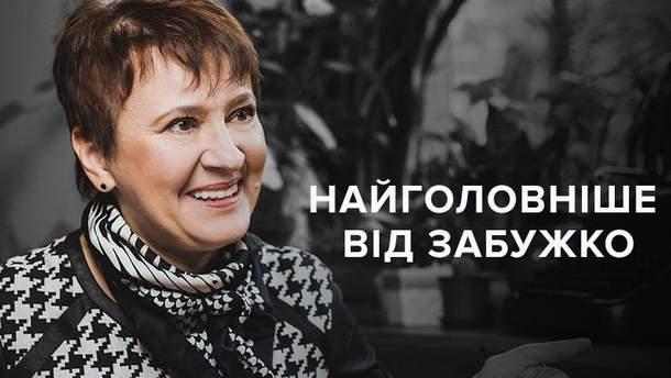 День рождения Оксаны Забужко: цитаты об Украине, войне и любви