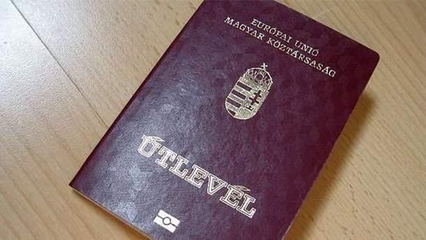 Паспорт громадянина Угорщини