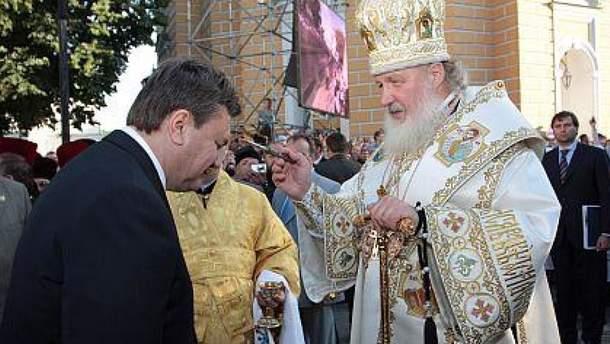 Янукович искал благосклонность русской церкви