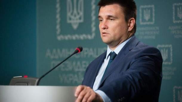 МЗС готує ноту Росії щодо припинення договору про дружбу
