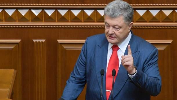 """Нардепи з """"Опоблоку"""" вийшли з зали, коли Порошенко говорив про мову (відео)"""