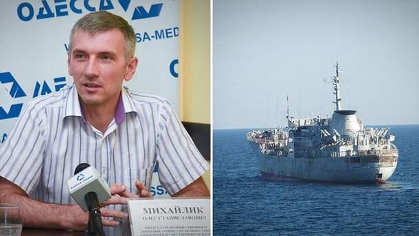 Головні новини 23 вересня: в Одесі стався замах на активіста Михайлика, Україна показала Росії, хто є головним на морі