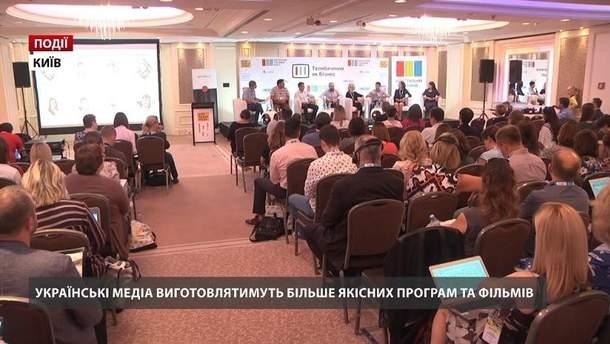 Украинские медиа будут производить больше качественных программ и фильмов