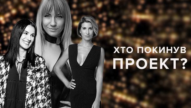 Танцы со звездами 2018 4 выпуск – кто покинул шоу