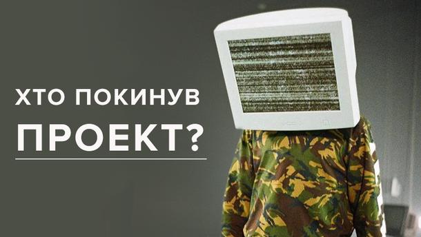 Топ-модель по-украински 2 сезон 4 выпуск