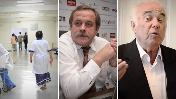 Головні новини 21 вересня: масове отруєння на Тернопільщині, гучні смерті відомих політиків
