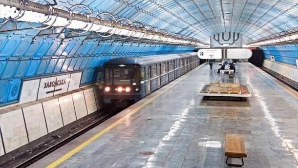 На сегодня в Днепре действует только 6 станций метро на одной ветке