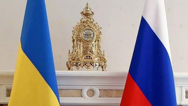 Яку нову стратегію обрала Росії щодо України