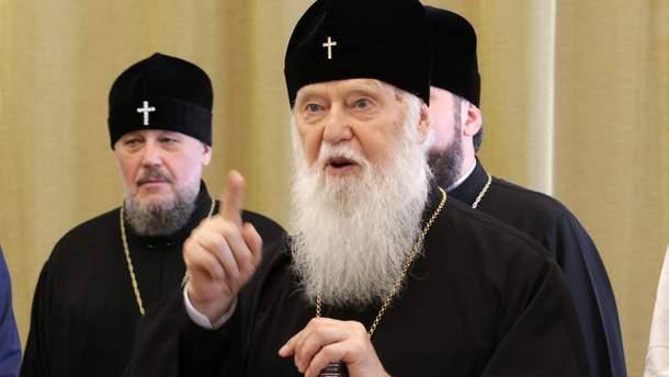 Як розподілятиметься майно українських церков: пояснення Філарета