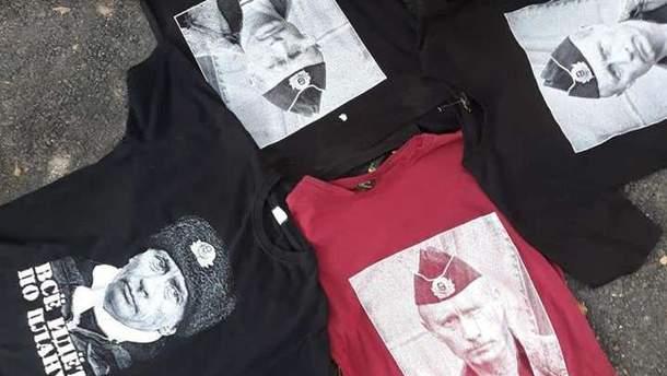 У Вінниці продають футболки із зображенням Путіна: фото