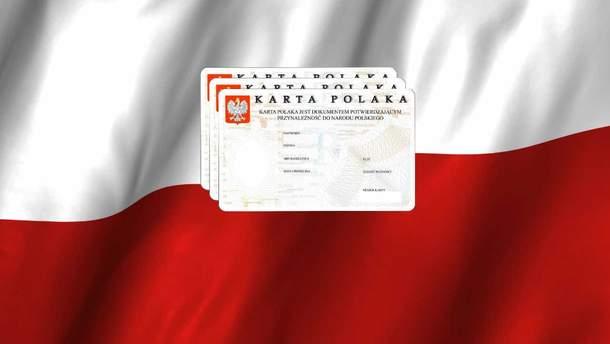 Стало відомо, чому Варшава зацікавлена видавати Карту поляка українцям