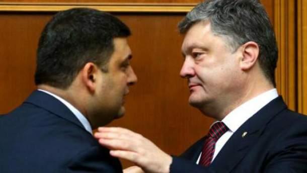 Як Порошенко і Гройсман замість боротьби з корупцією влаштували боротьбу між собою