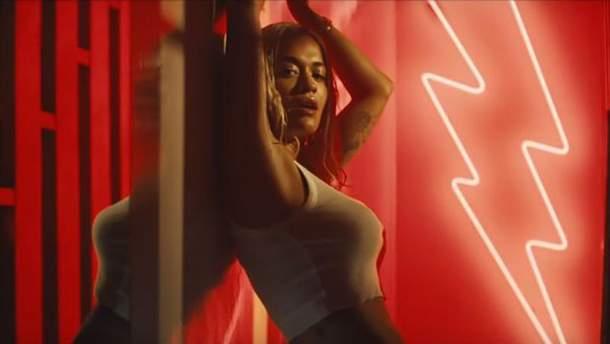 Певица Рита Ора выпустила новый горячий клип: видео