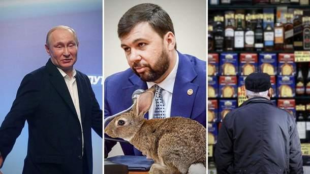 Самые смешные мемы недели: чумовой Путин, кроличий вождь Пушилин, алкогольная Россия