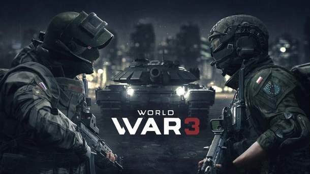 Гра World War 3: системні вимоги, дата виходу та трейлер