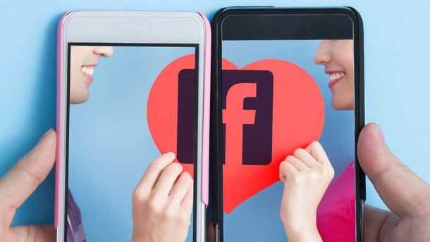 Facebook запустив власний сервіс для знайомств