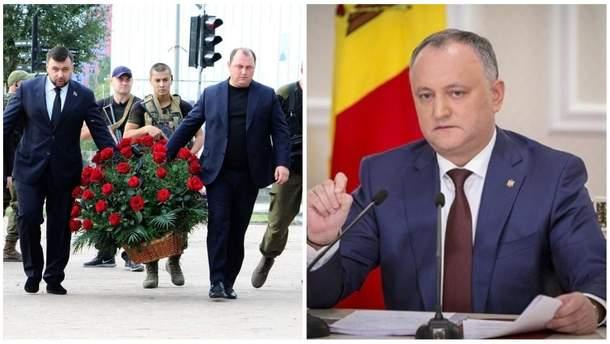 Головні новини 24 вересня: СБУ перехопила розмову терористів і Додона відсторонили від посади