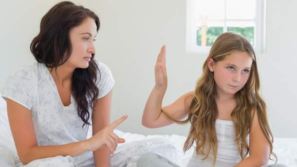 Як запобігти дитячій жорстокості