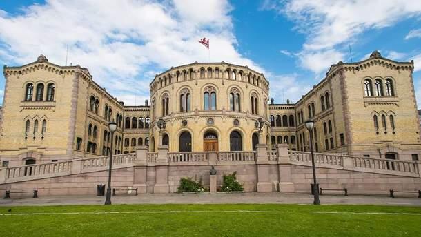 Парламент Норвегии