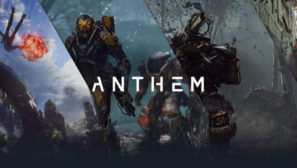 Как сыграть в Anthem до полноценного релиза: советы от разработчиков