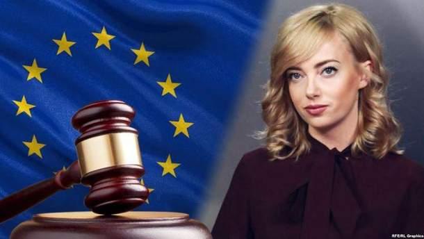 ГПУ приостановила получение данных с телефона Седлецкой во исполнение решения ЕСПЧ
