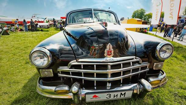 OldCarLand 2018