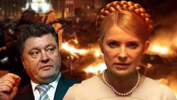 Как Порошенко и Тимошенко намекают друг на друга, не называя фамилий