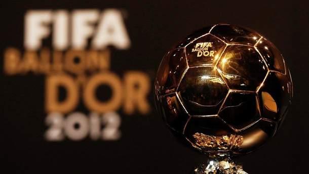 """В мире появится еще два """"Золотых мяча"""""""