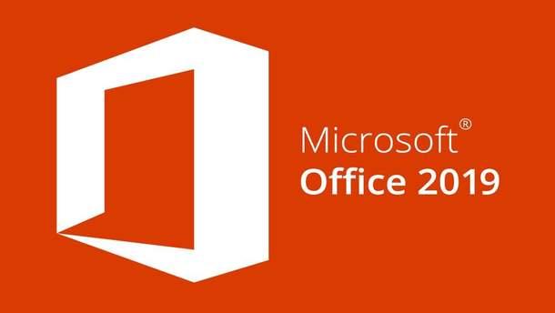 Microsoft  выпустила Office 2019