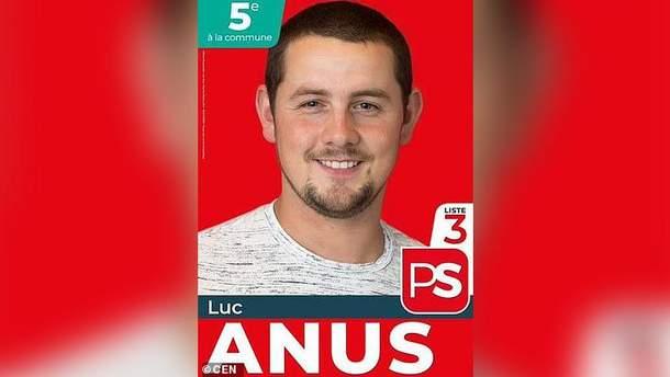 Политик Люк Анус