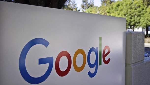 Google змінить пошукову систему