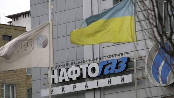Украина сэкономила $1,3 млрд, закупая газ в Европе,