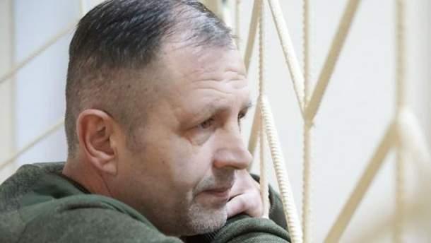 """Украина обратилась к """"Красному Кресту"""" из-за ухудшения состояния Балуха"""