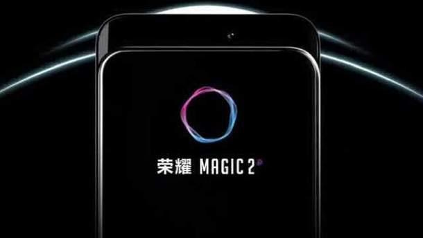 Honor Magic 2 отримає інноваційну батарею