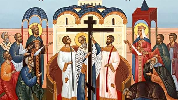 Вітання з Воздвиженням 2019 – проза, вірші з Воздвиженням Хреста Господнього